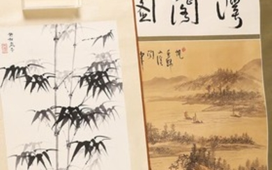 Two Chinese Paintings, Landscape and Bamboo, 20th Century/Modern FR3SHLM