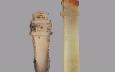 Two Chinese archaic-style jade blades
