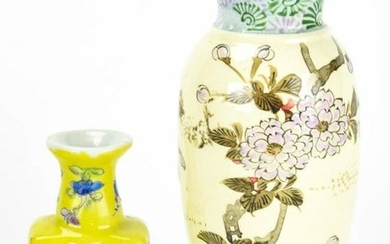 Two Miniature Chinese Hand Painted Porcelain Vases