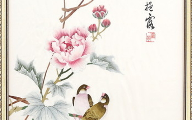 """Birds and peonies"", embroidered panel on silk, 20th Century."