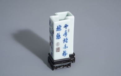 A Chinese blue, white and red brush pot...
