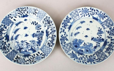 A GOOD PAIR OF 18TH CENTURY CHINESE BLUE & WHITE