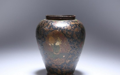 AN INDO-PERSIAN COPPER VASE DECORATED WITH FIGURES OF