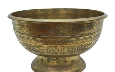 AN INDONESIAN BRASS BOWL