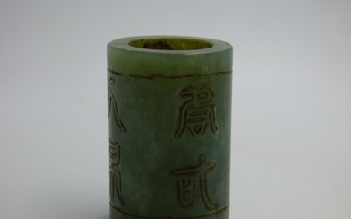 Chinese carved jade scroll ring 6 cm