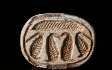 EGYPTIAN STEATITE SCARAB BEAD WITH COBRAS