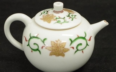 Early Chinese miniature teapot reign marks to base, height 7...