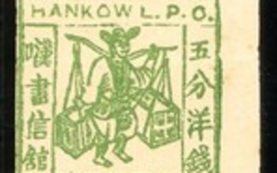 Hankow 1893 First Issue Proof and Colour Trials 5c. green on flesh coloured paper in a vertical...