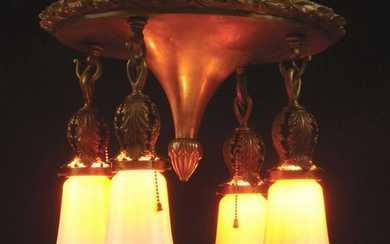 LUSTRE ART CEILING LIGHT.