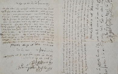 Letter sent to Rabbi Yaakov Berlin, Father of the Netziv, signed by his brother Rabbi Meir Berlin Rabbi of Mohilav
