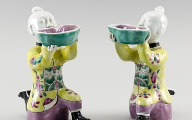 """PAIR OF CHINESE FAMILLE ROSE PORCELAIN KNEELING BOY FIGURES Heights 6""""."""