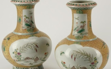 Pair of Chinese Cartouche Famille Jaune Porcelain