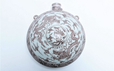 Unusual Chinese Red and White Vase L29cm