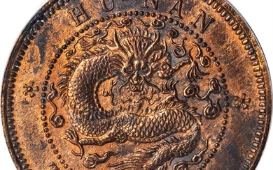 (t) CHINA. Hunan. Copper 10 Cash Pattern, ND (1902-06). ANACS AU-50 Details--Corroded, Cleaned.