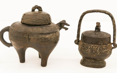 2pc Chinese 19th Cent. Archaic Bronze Vessels. Includes