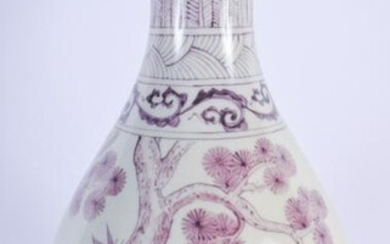 A CHINESE PUCE POTTERY YUHUCHUMPING VASE decorated with