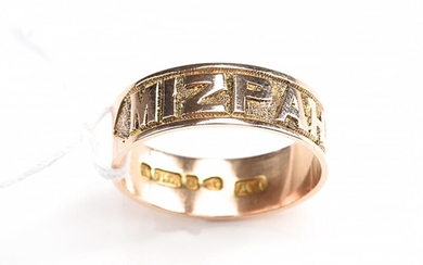 A MIZPAH RING IN 9CT GOLD, HALLMARKED CHESTER,1885, MAKER'S MARK F.W, SIZE P, 2.9GMS