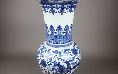 Blue and white VASE - China 20th century.