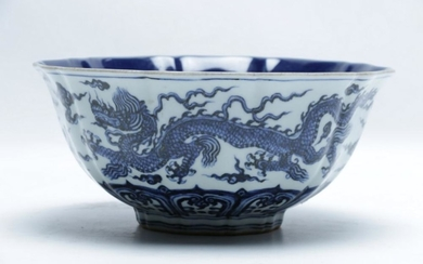 Chinese Blue and White 'Dragon' Bowl H10.5cm, Dia22cm