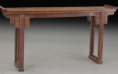 Chinese Qing carved rosewood altar table