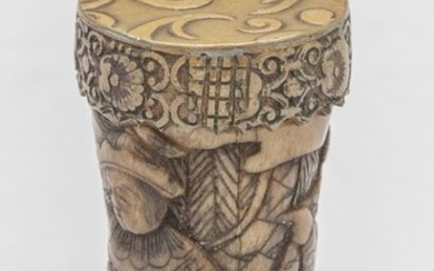 Chinese seal carved in bone with scene of...