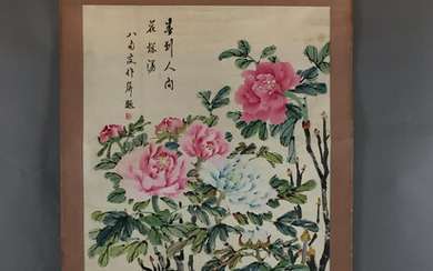 Chinese ROLL SCREEN - peony bush, light colors and ink on ornamented paper.
