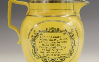 English Canary Lustre Jug