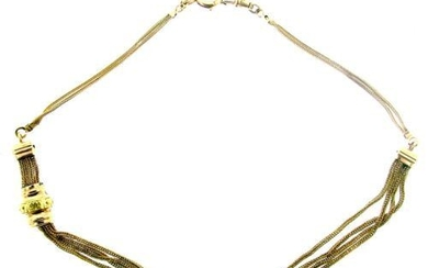 GORGEOUS 18k Yellow Gold Necklace/Watch Chain!
