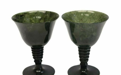 Pair Chinese Green Jade Carved Goblets or Wine Cups