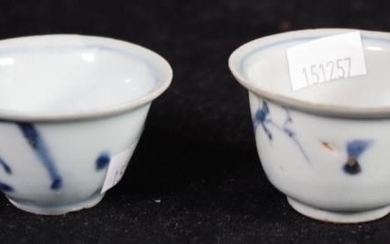 Pair of antique Chinese small tea bowls from a shipwreck, de...