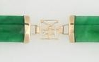 14K Yellow Gold and Jade Bracelet, each of the six