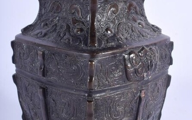 A 17TH CENTURY CHINESE BRONZE SQUARE FORM VASE Ming