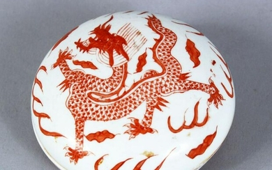 A 19TH / 20TH CENTURY CHINESE IRON RED PORCELAIN BOX &