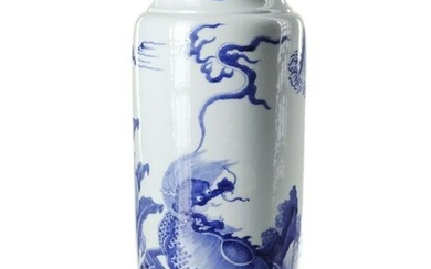 A CHINESE BLUE AND WHITE SLEEVE VASE