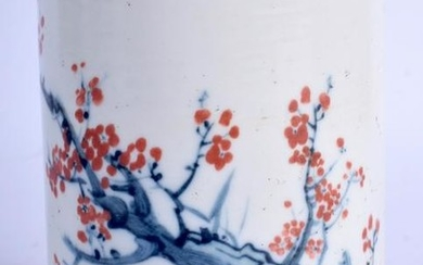 A CHINESE PORCELAIN BRUSH POT, decorated with foliage.