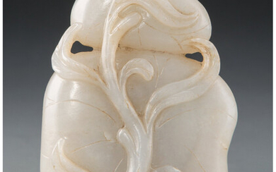 A Chinese Carved White Jade Plaque with Pomegranate Figure