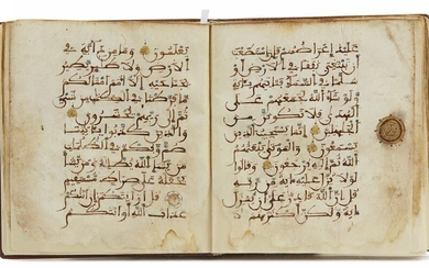 A MAGHRIBI SCRIPT QURAN SECTION, NORTH-AFRICA OR