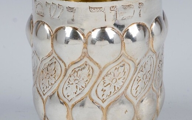 A MASSIVE STERLING SILVER KIDDUSH CUP. Probably