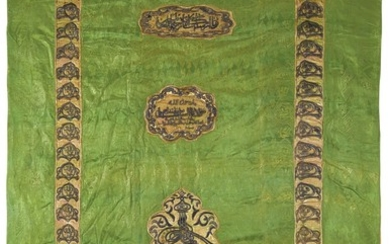 A SILK AND METAL-THREAD CURTAIN OR COVER WITH THE TUGHRA OF SULTAN SELIM III, TURKEY, OTTOMAN