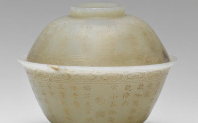 A very rare pale green jade Imperial-inscribed 'tea of three purities' tea bowl and cover