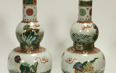 CHINESE WUCAI DUAL GOURD PORCELAIN VASES