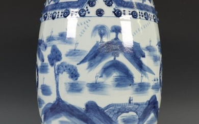 China, blue and white porcelain garden chair, possibly...