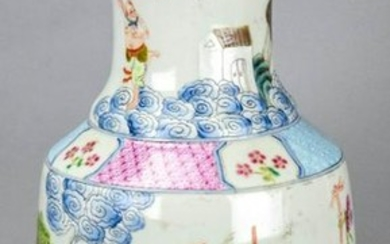 Chinese Hand Painted Porcelain Vase Signed