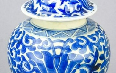 Chinese Signed Blue White Porcelain Balustrade Jar