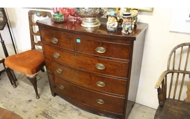 Georgian Mahogany Bowfront Chest of neat size