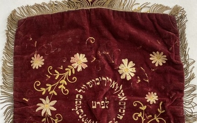 Hand-Embroidered Matzah Cover, Jerusalem, Early 20th Century