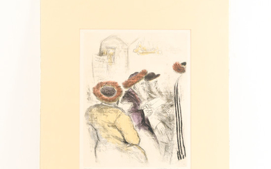 IRA MOSKOWITZ (1912 - 2001) COLOR LITHOGRAPH