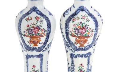 Pair Chinese Export Miniature Cabinet Vases