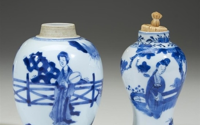 Two small Chinese blue and white porcelain vases 18th...