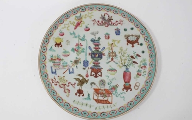 19th century Chinese famille rose porcelain dish, decorated with precious objects, ruyi pattern border, 34cm diameter